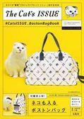 The Cat`s ISSUE時尚單品:貓咪圖案波士頓包