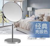 化妝鏡少女心化妝鏡臺式簡約大號公主鏡雙面鏡放大學生鏡子桌面宿舍梳妝