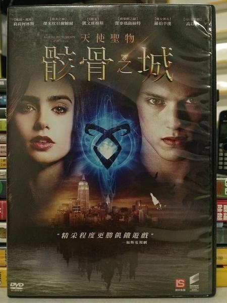挖寶二手片-Y77-156-正版DVD-電影【天使聖物-骸骨之城】-莉莉柯林斯