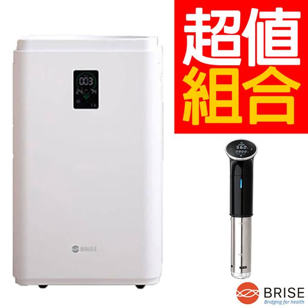 (買就送專業級舒肥棒) BRISE C600 抗敏最有感的空氣清淨機 (C200可參考,旗艦機種)