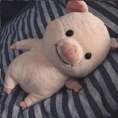 豬小屁公仔毛絨玩具可愛搞怪玩偶娃娃 cf