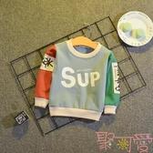 男童t恤兒童長袖寶寶小童童裝寶寶上衣打底衫【聚可愛】
