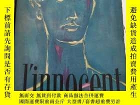 二手書博民逛書店L'Innocent罕見法文小說,書上有水漬Y25376 詳見圖
