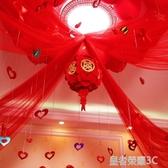 創意婚禮婚慶結婚裝飾客廳布置用品拉花紗幔歐式浪漫花球繡球掛飾YTL「榮耀尊享」