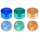 韓國 ARONYX 玻尿酸補水/海洋珍珠/黃金蝸牛全效 保濕眼膜(30對) 款式可選【小三美日】