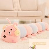 毛絨玩具玩偶娃娃可愛超軟公仔睡覺長條抱枕【小玉米】