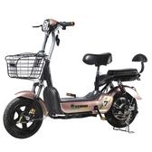 電動車 新國標電動車成人代步踏板電瓶車48v小型鋰電動自行車女士 莎瓦迪卡
