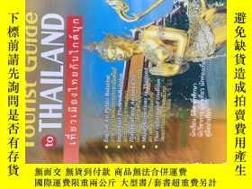 二手書博民逛書店Tourist罕見Guide to Thailand (泰國旅遊