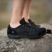 春夏季新款哥倫比亞男鞋戶外運動超輕透氣徒步休閒鞋DM1087igo