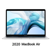 Apple 2020 MacBook Air 13.3吋 第10代 i3/8G/256G_銀MWTK2TA/A