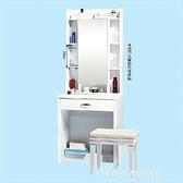 【水晶晶家具/傢俱首選】JF0610-3妮可拉60cm白色單抽收納鏡台﹝含椅﹞