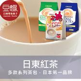 【豆嫂】日本沖泡 日東紅茶 (多口味)