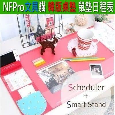 ☆.:*文具貓【送記事本】(桌面墊)韓國文具 辦公桌墊.大滑鼠墊.日程表計畫本桌面墊子DESK MAT
