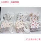 【50入】台灣製造♥MIT♥品質保證♥3...