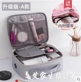 化妝包洗漱化妝包ins風超火品少女心小號便攜大容量旅行收納袋盒  聖誕節