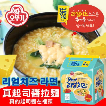 韓國 不倒翁 真起司醬拉麵 (四包入) 540g 香濃起司拉麵 起司拉麵 泡麵 韓國泡麵 消夜