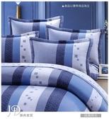 6*6.2 五件式床罩組/純棉/MIT台灣製 ||純真時光||