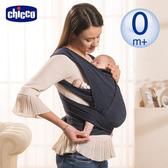 【贈純棉口水巾】chicco-Boppy環抱式透氣嬰兒揹巾-牛仔藍