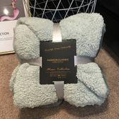 毛毯秋冬季珊瑚絨羊羔絨午睡小毯子辦公室小毛毯兒童毯130*160cm  jj