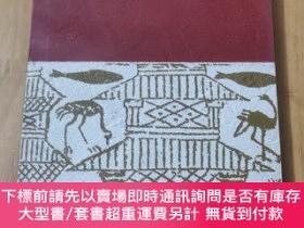 二手書博民逛書店世界語:cent罕見cinaj fabloj(中國寓言百則)Y18734 於濤 中國世界語出版社 出