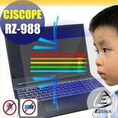 ® Ezstick CJSOPE RZ-988 防藍光螢幕貼 抗藍光 (可選鏡面或霧面)