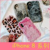【萌萌噠】iPhone 8 / 8 Plus  秋冬暖手新款 手工奢華豹紋毛絨絨保護殼 水鑽攝像頭 手機殼 手機套