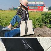 帆布袋 手提包 帆布包 手提袋 環保購物袋--手提/單肩【SPJ02】 icoca  08/24