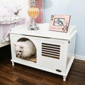 高品質木質室內狗窩小型犬貓窩四季通用家具寵物床 數碼人生