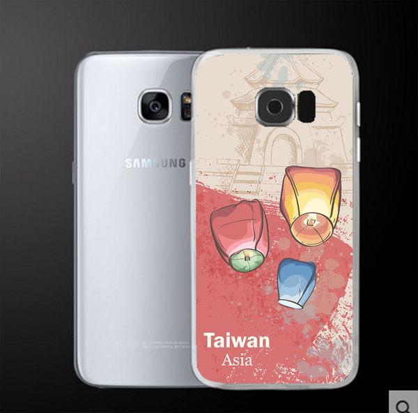 ♥ 俏魔女美人館 ♥Samsung Galaxy S7 Edge {天燈101*水晶硬殼} 手機殼 手機套 保護殼