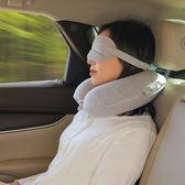 小米8H記憶棉U型枕頭脖子頸椎靠枕便攜汽車飛機旅行午睡護頸頭枕