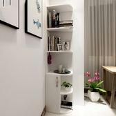 角落櫃 書櫃 廚房收納層櫃 展示櫃 公仔櫃 模型櫃浴室收納櫃xc