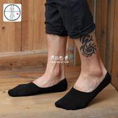 襪子男士船襪純棉薄款短襪低筒淺口防臭硅膠防滑隱形襪男潮『伊莎公主』