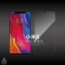 9H 鋼化玻璃 MIUI 小米8 6.21吋 保護貼 小米 8 手機 螢幕 保護 防刮 防爆 玻璃貼 膜 貼 半版 非滿版