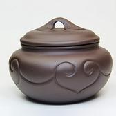 收納茶葉罐-紫砂古樸優雅保鮮防潮泡茶品茗花茶罐5款71d19[時尚巴黎]