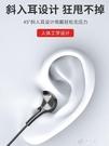運動無線藍芽耳機雙耳5.0入耳頭戴式頸掛脖式跑步游戲安卓蘋果 【快速出貨】