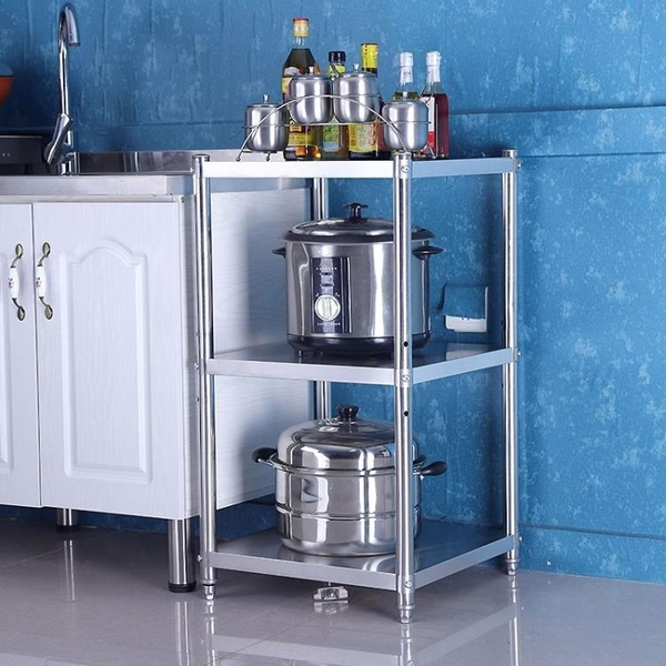不銹鋼廚房置物架35cm夾縫收納多層架四層落地30寬冰箱縫隙儲物架 NMS 黛尼時尚精品