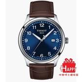 ◆TISSOT◆ GENT XL CLASSIC簡約大三針石英腕錶 T116.410.16.047.00 藍x咖