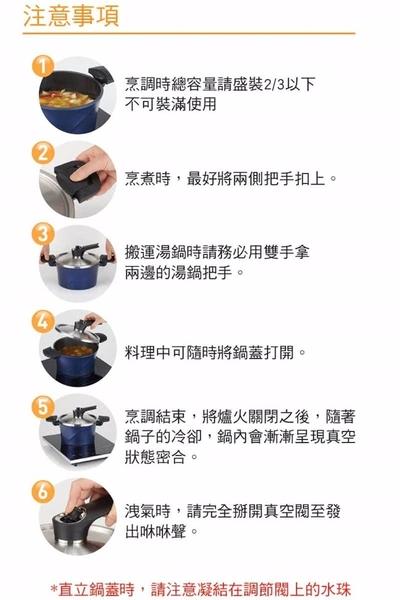 【韓國HAPPYCALL】真空IH壓力30公分深炒鍋+蓋組(不沾/炒鍋/悶燒)-電電購