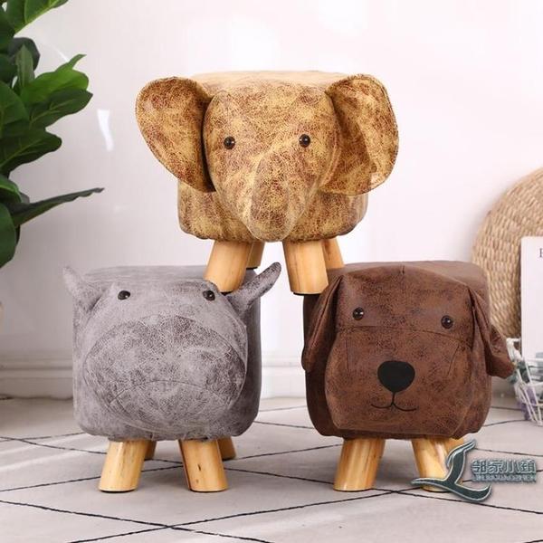 沙發凳實木換鞋凳家用矮凳時尚卡通布藝小凳子兒童動物小凳子【邻家小鎮】