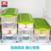 冰箱儲物盒收納盒雞蛋盒餛飩餃子盒整理盒