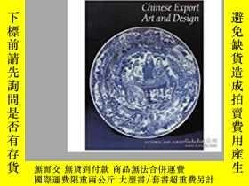 二手書博民逛書店Chinese罕見Export Art and DesignY2