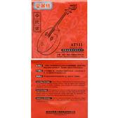 ★集樂城樂器★JYC AT511 中阮專用鋼芯德銀纏弦 買二送一