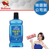 【Bullsone】藍水晶泡沫超濃縮洗車精(1:266)