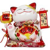 上善若水 招財貓擺件 店鋪開業送禮陶瓷存錢罐裝飾品創意禮品