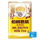 伯朗三合一奶茶17G*45*4【愛買】