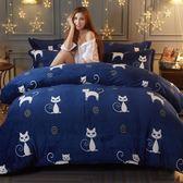 北極絨 加厚珊瑚絨四件套冬季床包被套床上用品加絨法蘭絨法萊絨