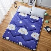 打地鋪睡墊可摺疊防滑午休懶人床墊子卡通可愛臥室簡易榻榻米地墊 錢夫人小鋪