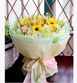 圓形花束玫瑰香皂花禮盒送女友媽媽閨蜜肥皂花生日禮物【翠綠色】