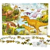 拼圖 幼兒童木質拼圖3-4-6-8歲100/200片寶寶益智力動腦玩具男女孩積木 衣櫥秘密