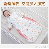 新生兒睡袋秋冬天加厚嬰兒寶寶防踢被春秋純棉薄款中大童冬季厚款
